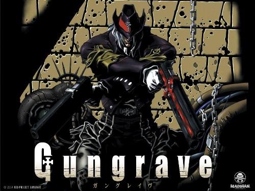 Gungrave смотреть онлайн