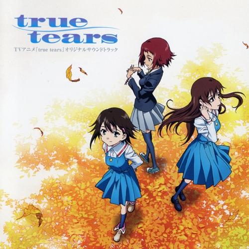 True Tears смотреть онлайн
