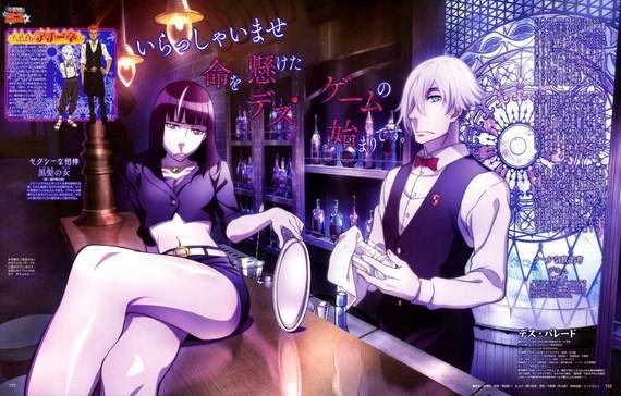 смертельный парад аниме