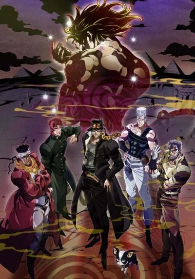 JoJo no Kimyou na Bouken: Stardust Crusaders — невероятные приключения ДжоДжо 3 сезон