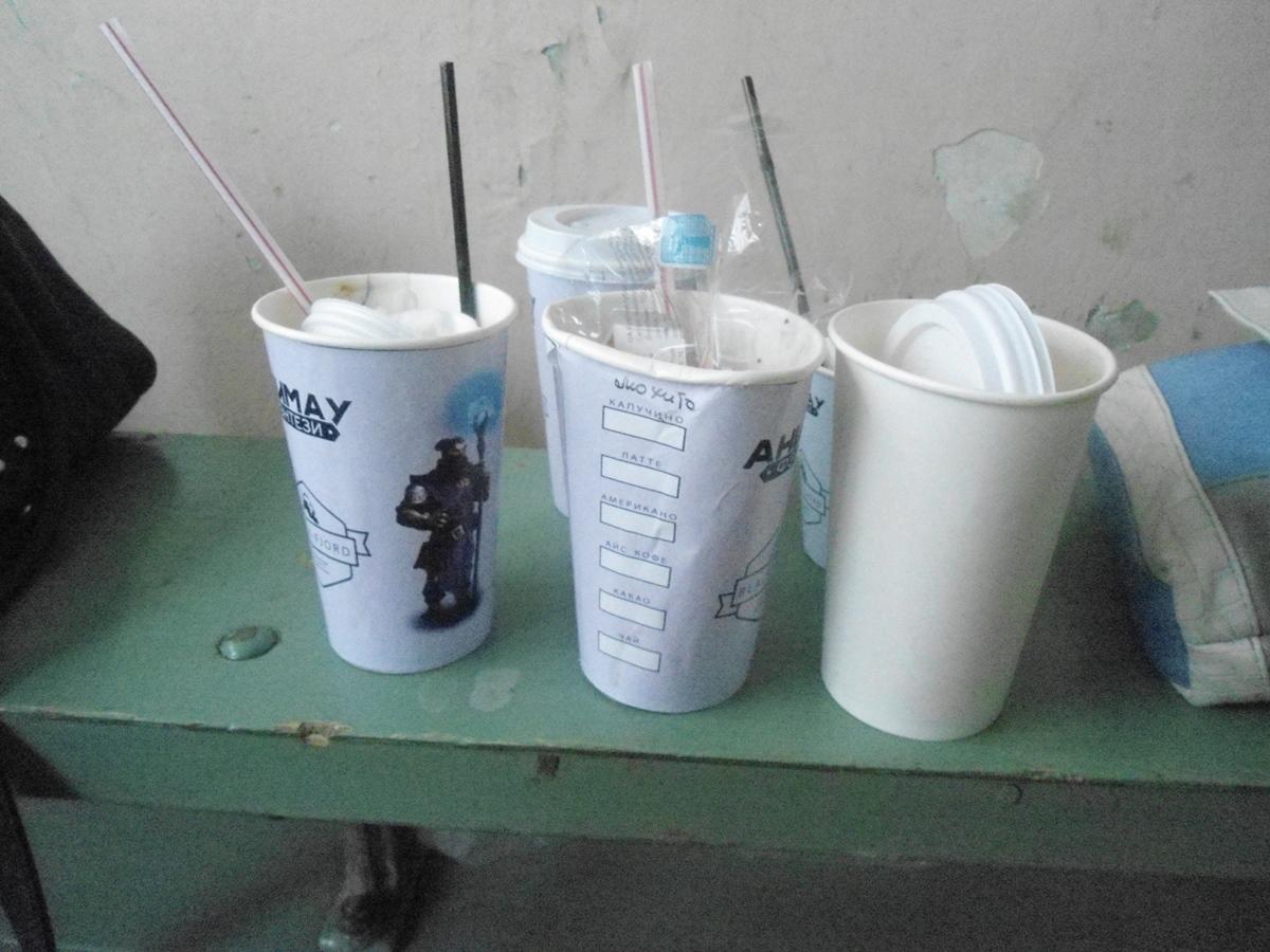 Кофе на Анимау