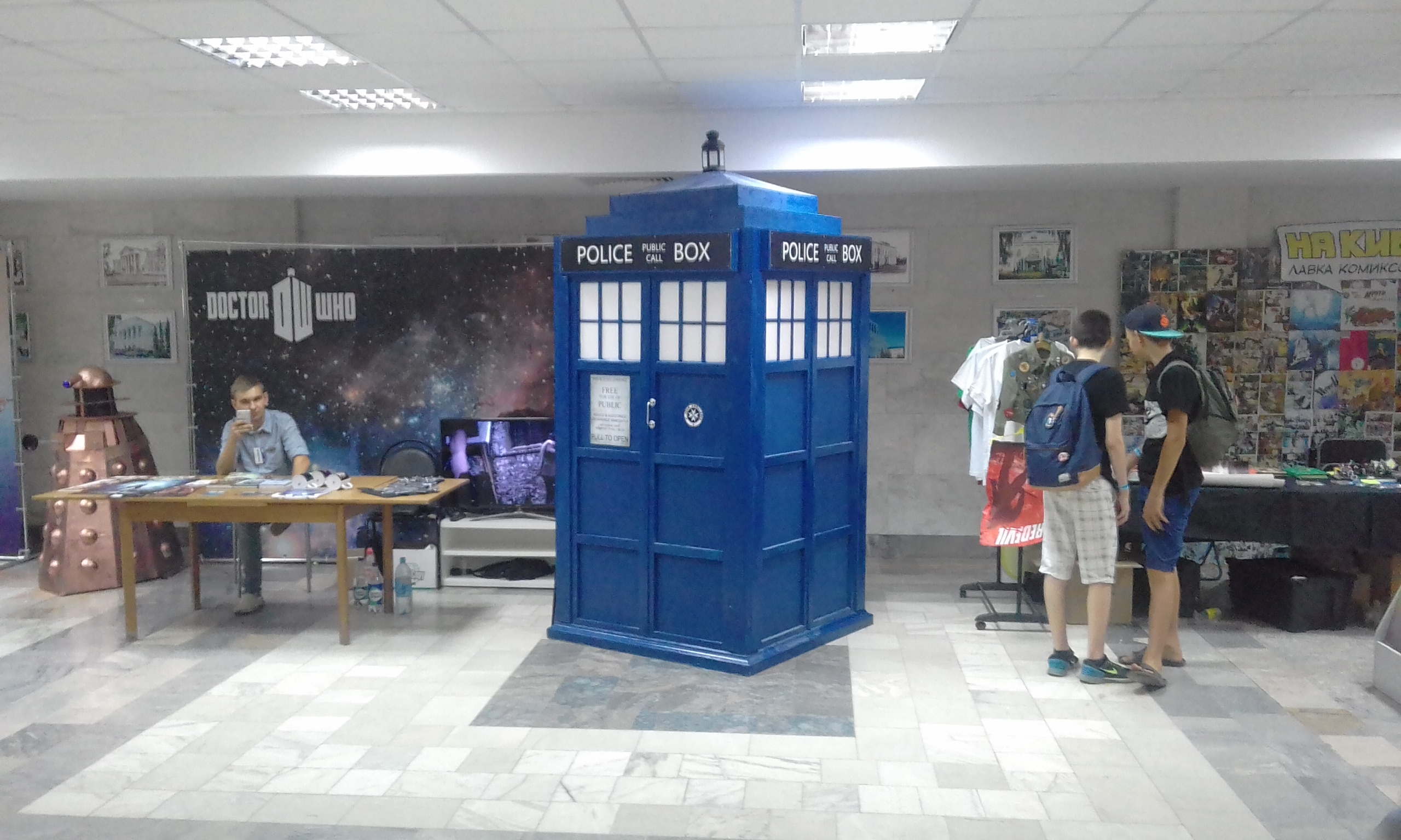 Доктор Кто в Уфе